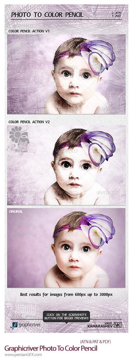 دانلود اکشن افکت تبدیل عکس به نقاشی مداد رنگی از گرافیک ریور - Graphicriver Photo To Color Pencil
