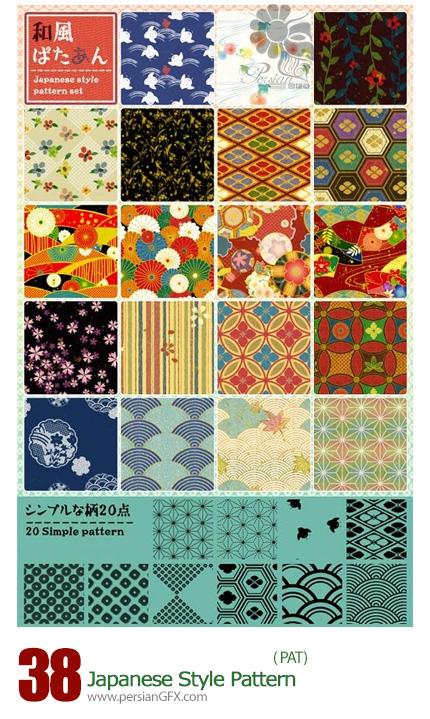 دانلود پترن چینی تزئینی - Japanese Style Pattern