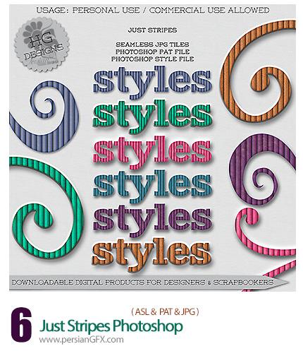 دانلود استایل با افکت راه راه - Just Stripes Photoshop ASL Styles