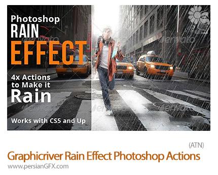 دانلود اکشن با افکت باران از گرافیک ریور - Graphicriver Rain Effect Photoshop Actions