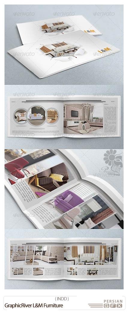 دانلود تصاویر لایه باز بروشور تبلیغاتی مبلمان از گرافیک ریور - GraphicRiver L&M Furniture