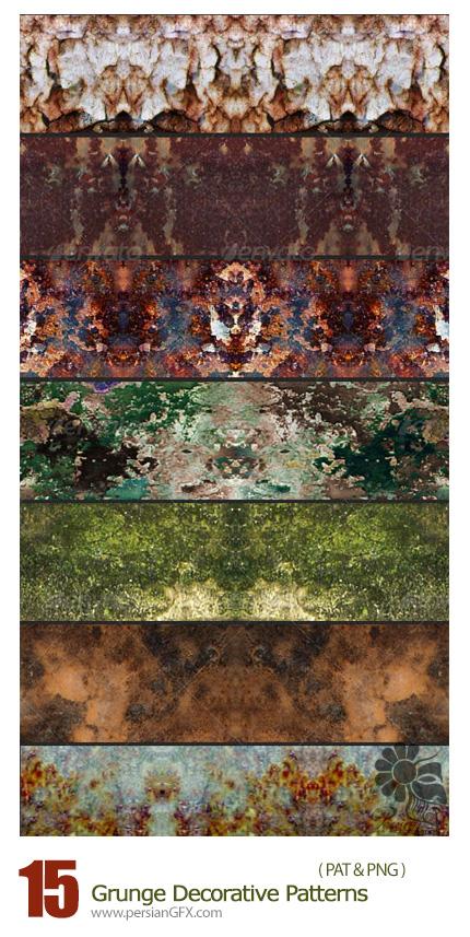دانلود پترن گرانج کثیف، زنگ زده، پوسیده از گرافیک ریور - GraphicRiver Grunge Decorative Patterns