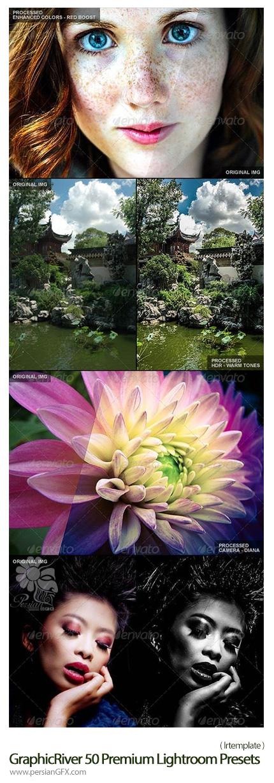 دانلود قالب های آماده فتوشاپ لایتروم از گرافیک ریور - GraphicRiver 50 Premium Lightroom Presets