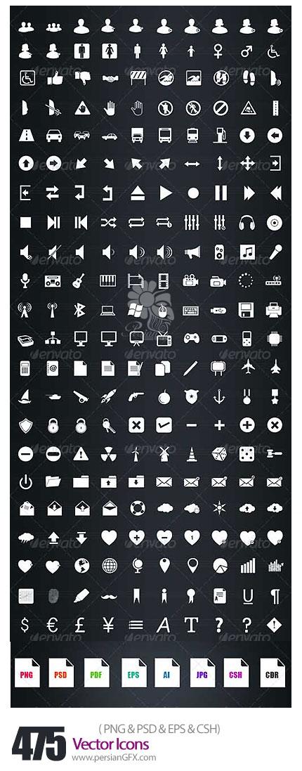 دانلود تصاویر وکتور آیکون های متنوع از گرافیک ریور - GraphicRiver 475 Vector Icons