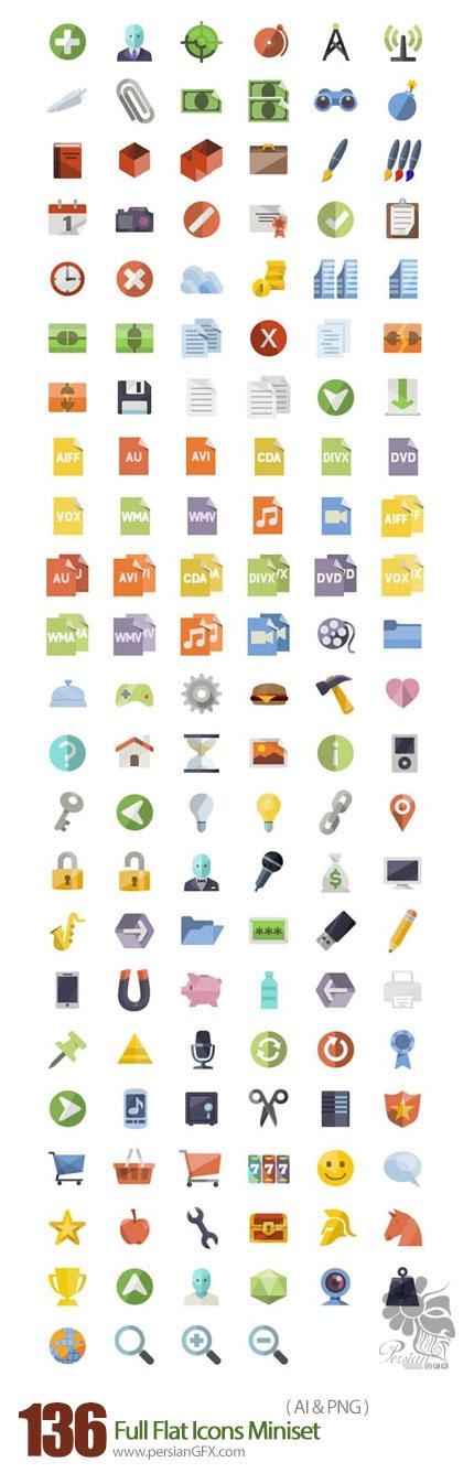 دانلود آیکون های متنوع تخت - Full Flat Icons Miniset
