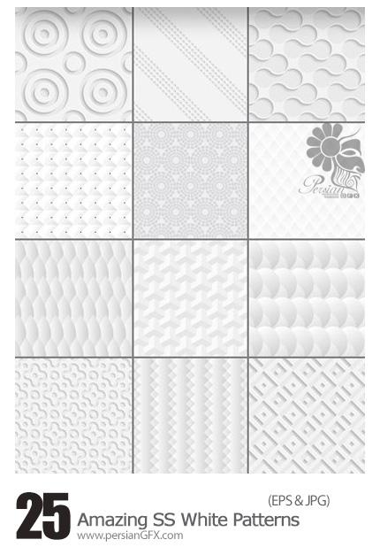 دانلود تصاویر وکتور پترن های طرح دار سفید از شاتر استوک - Amazing ShutterStock White Patterns
