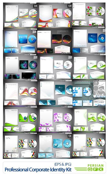 دانلود تصاویر وکتور ست اداری، سربرگ، کارت ویزیت، پاکت - Vectorious Professional Corporate Identity Kit