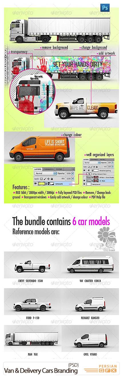 دانلود قالب پیش نمایش ون و ماشین باربری از گرافیک ریور - GraphicRiver Va & Delivery Cars Branding Mock-Up