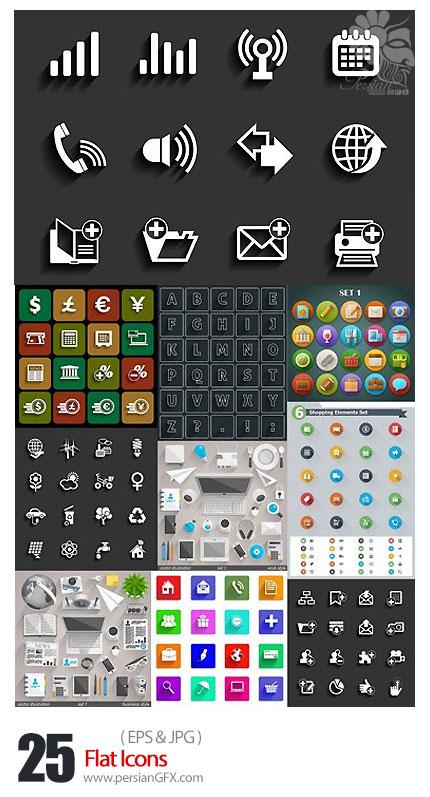 [تصویر:  1393837262_flat.icons.jpg]