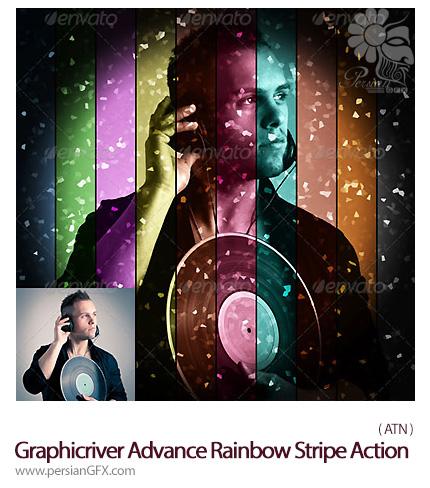 دانلود اکشن ایجاد خطوط رنگین کمان بر روی تصاویر از گرافیک ریور - Graphicriver Advance Rainbow Stripe Action