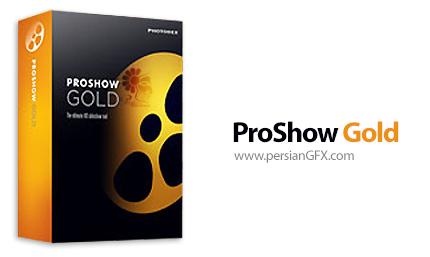 دانلود نرم افزار محبوب تبدیل عکس به فیلم - ProShow Gold 6.0.3395