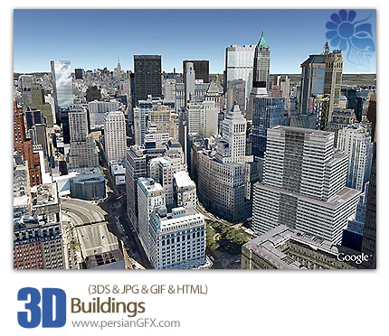 دانلود مدل های آماده سه بعدی ساختمان ها - 3D Buildings