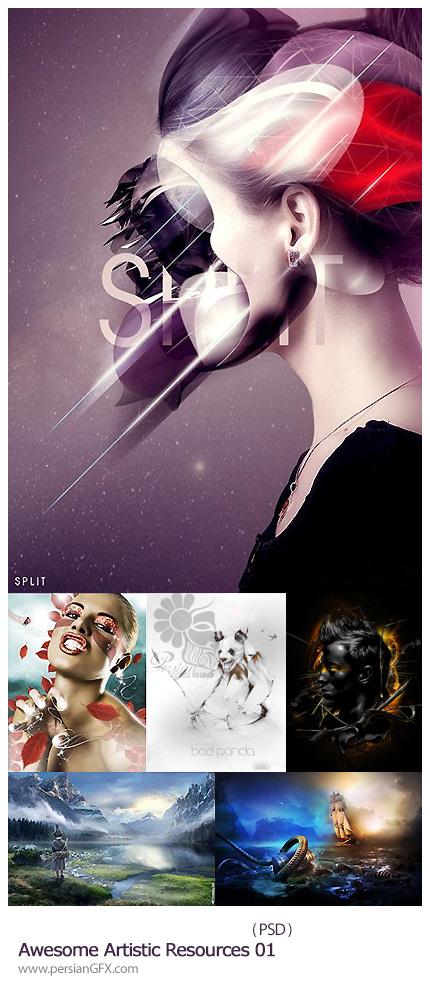 دانلود تصاویر لایه باز هنری دستکاری شده - Awesome Artistic Resources 01