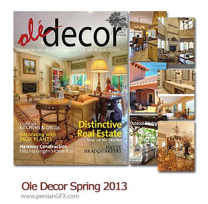 دانلود طراحی دکوراسیون داخلی خانه - Ole Decor Spring 2013