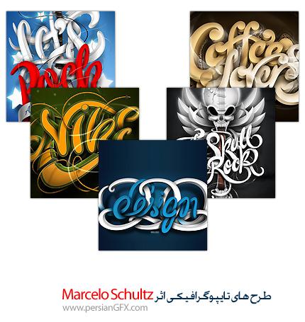 طرح های تایپوگرافیکی اثر Marcelo Schultz