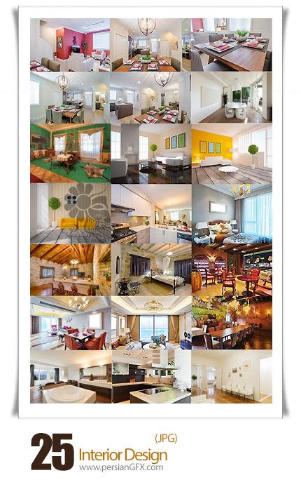 دانلود تصاویر با کیفیت دکوراسیون داخلی خانه، آشپزخانه، اتاق خواب، سالن - Interior Design