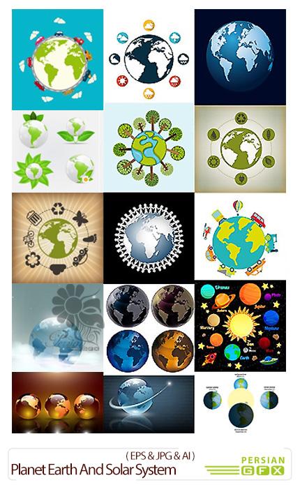 دانلود تصاویر وکتور سیاره زمین و منظومه های شمسی - Planet Earth And Solar System