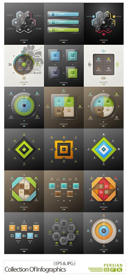 دانلود تصاویر وکتور نمودارهای اینفوگرافیکی متنوع - Collection Of Infographics