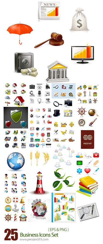 دانلود تصاویر وکتور آیکون های تجاری متنوع - Business Icons Set