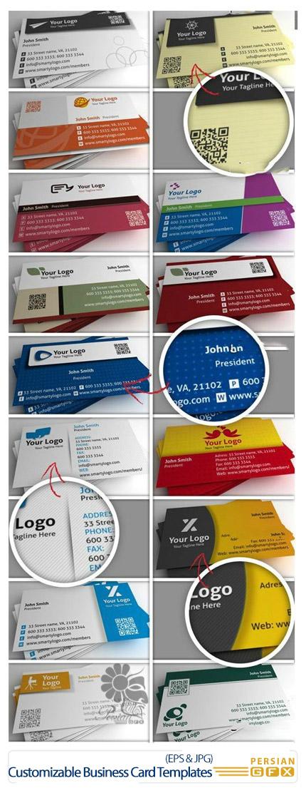 دانلود تصاویر لایه باز کارت ویزیت های فانتزی - 60 Fully Customizable Business Card Templates