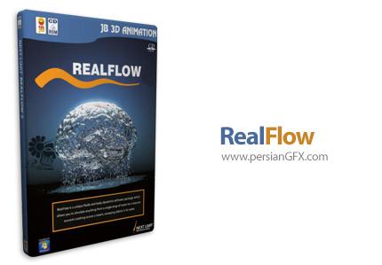 دانلود نرم افزار شبیه سازی مایعات و سیالات در صنعت سه بعدی و انیمیشن - RealFlow v2015.9.1.1.0186 x64