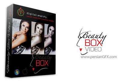 دانلود پلاگین رتوش صورت در فیلم برای افترافکت و پریمایر - Digital Anarchy Beauty Box Video v4.0.12