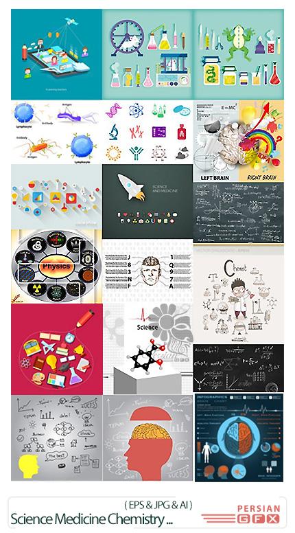 دانلود تصاویر وکتور علمی، پزشکی، دی ان ای، فیزیک، شیمی - Science, Medicine, Chemistry, Dna, Physics