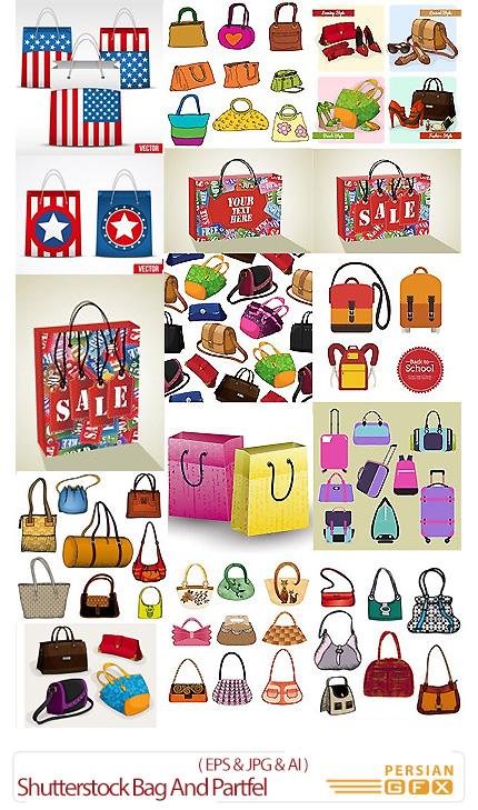 دانلود تصاویر وکتور کیف، چمدان، کیف دستی، سبد از شاتر استوک - Shutterstock Bag And Partfel