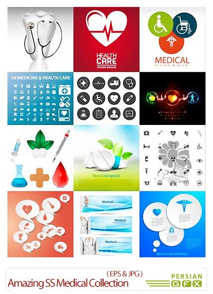 دانلود تصاویر وکتور پزشکی، دارو، تب گیر و پرستار و .... از شاتر استوک - Amazing ShutterStock Medical Collection