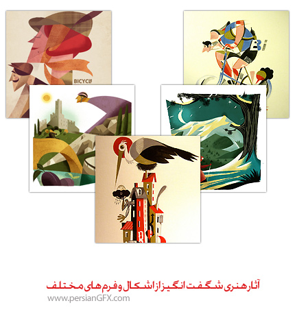 آثار هنری شگفت انگیز از اشکال و فرم های مختلف