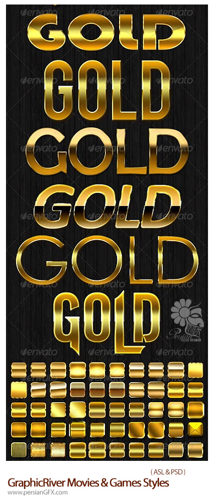 [تصویر:  1398246267_graphicriver.100.new.gold.styles.jpg]