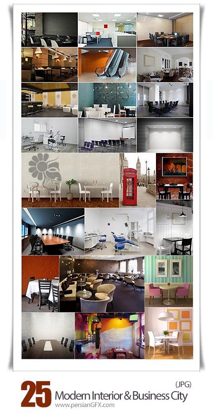 دانلود تصاویر با کیفیت دکوراسیون داخلی دفترکار، شرکت، رستوران، سالن کنفرانس - Modern Interior And Business City