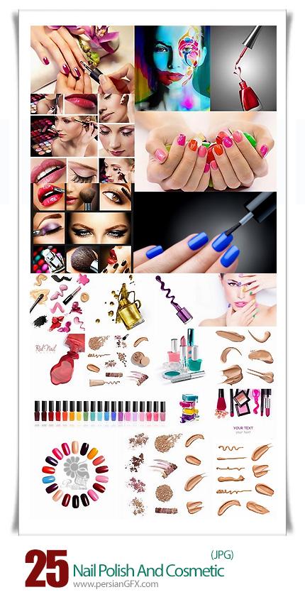 دانلود تصاویر با کیفیت طراحی ناخن و لوازم آرایشی، لاک، کرم پودر، رژ لب - Nail Polish And Cosmetic