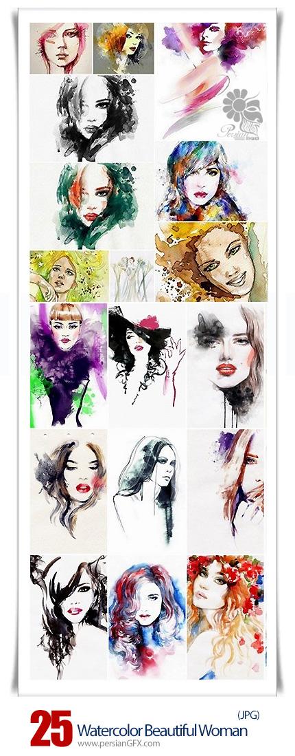 دانلود تصاویر با کیفیت نقاشی پرتره زن - Watercolor Beautiful Woman