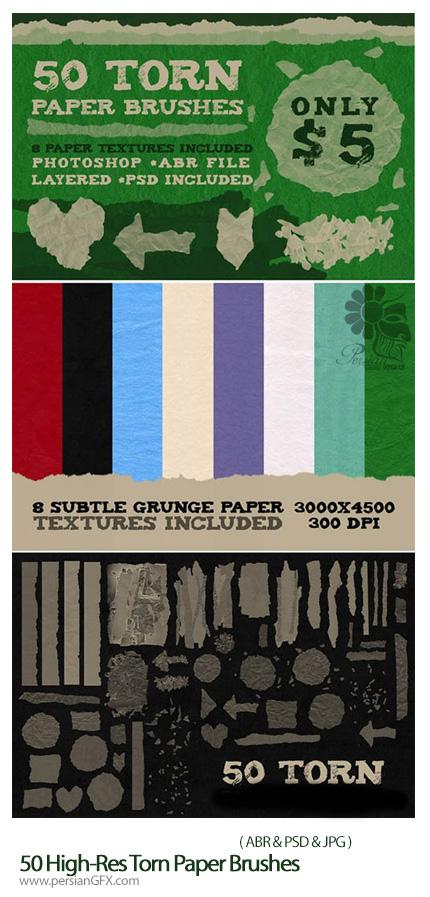 دانلود براش تکه های پاره شده کاغذ - 50 High-Res Torn Paper Brushes