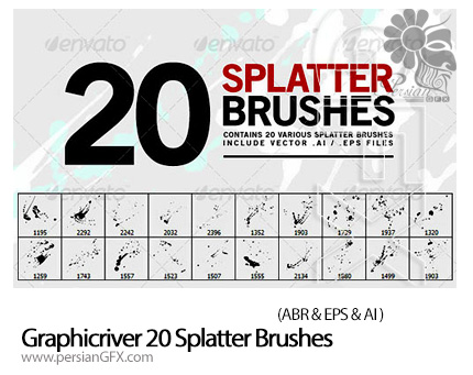 [تصویر:  1398845047_graphicriver.20.splatter.brushes.jpg]