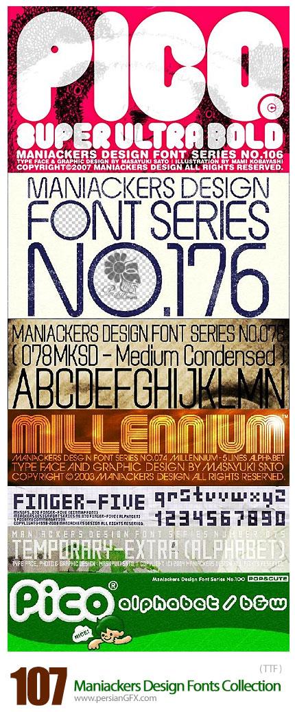 دانلود فونت های انگلیسی متنوع  مناسب برای طراحی - Maniackers Design Fonts Collection