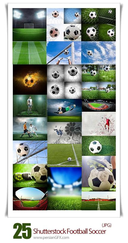 دانلود تصاویر با کیفیت فوتبال، توپ فوتبال، فوتبالیت، زمین بازی - Shutterstock Football Soccer