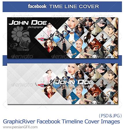 [تصویر:  1399353718_graphicriver.facebook.timelin...images.jpg]