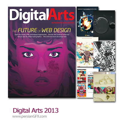 دانلود مجله آموزشی هنرهای دیجیتال - Digital Arts 2013
