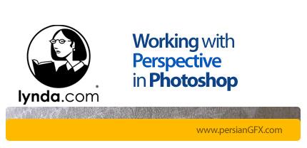 دانلود آموزش کار با پرسپکتیوهای گوناگون در فتوشاپ از لیندا - Lynda Working with Perspective in Photoshop
