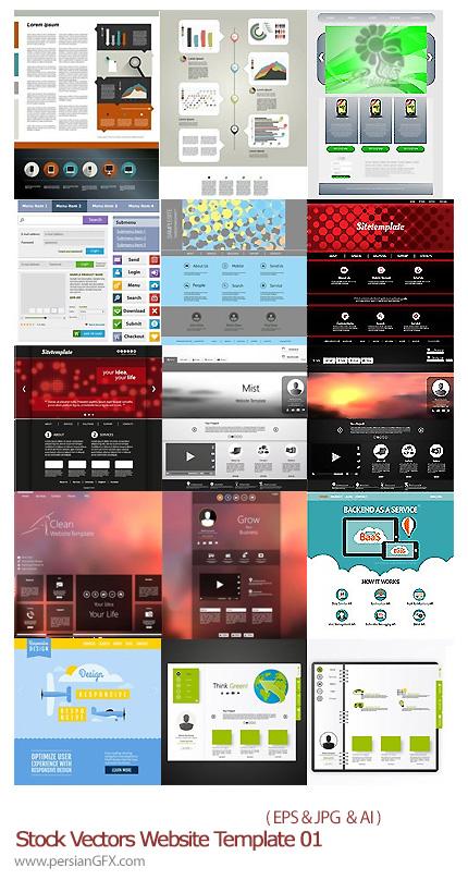 دانلود تصاویر وکتور قالب های آماده وب - Stock Vectors Website Template 01