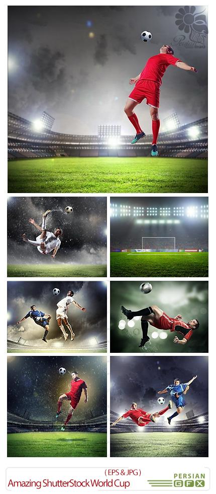 دانلود تصاویر با کیفیت جام جهانی از شاتر استوک - Amazing ShutterStock World Cup