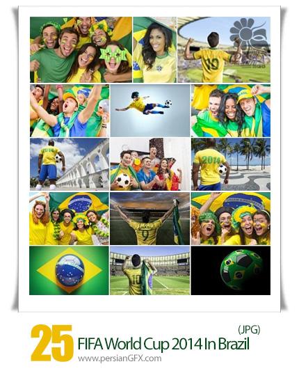 دانلود تصاویر با کیفیت جام جهانی فیفا در برزیل - FIFA World Cup 2014 In Brazil