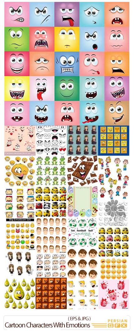 دانلود تصاویر وکتور شخصیت های کارتونی با احساسات مختلف، خندان، گریان، ناراحت، عاشق - Cartoon Characters With Emotions