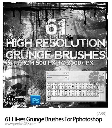 [تصویر:  1399881024_61.hi-res.grunge.brushes.for.pphotoshop.jpg]