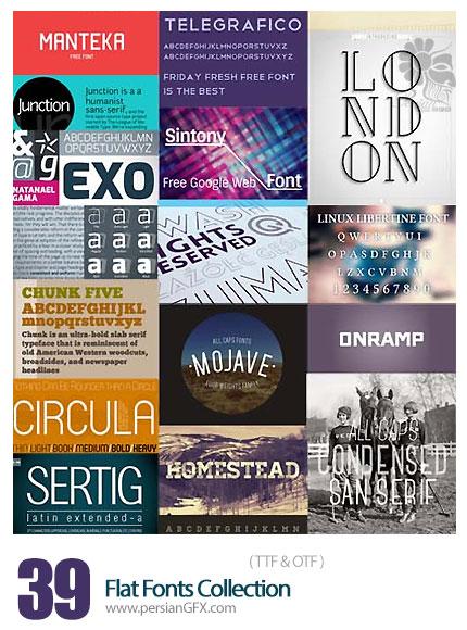 دانلود فونت های انگلیسی متنوع تخت - 39 Flat Fonts Collection