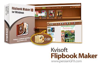 دانلود نرم افزار ساخت برووشور و کتاب های متحرک - Kvisoft Flipbook Maker Pro 4.0.0.0