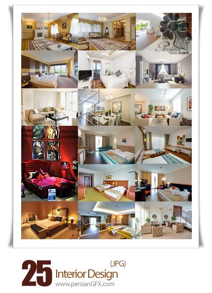 دانلود تصاویر با کیفیت دکوراسیون داخلی خانه، اتاق خواب، سالن - Collection Of Interiors