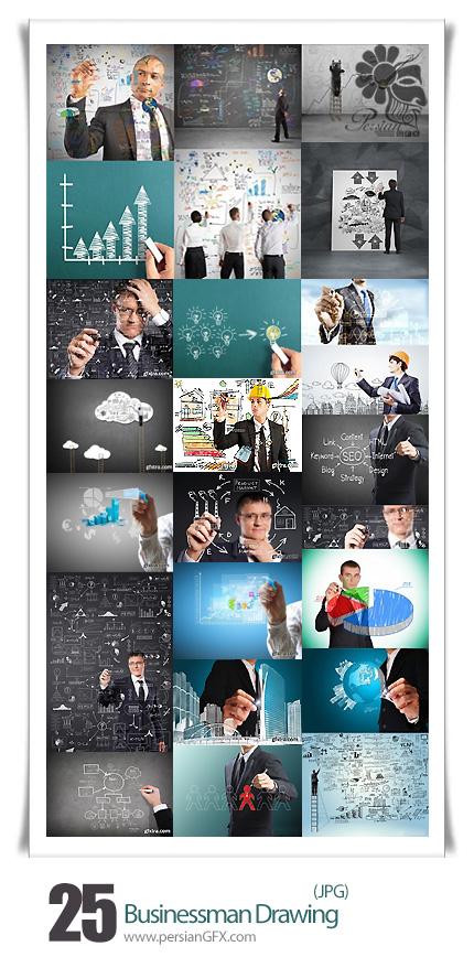 دانلود تصاویر با کیفیت رسم نمودار و نقشه های تجاری - Businessman Drawing